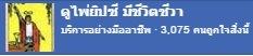 facebook.com.yipseedd